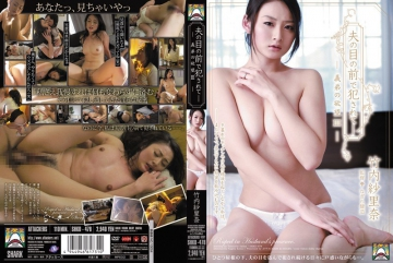 SHKD-478 Rina Takeuchi III gauze desire of brother-in-law – being fucked in front of husband