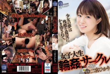 SHKD-858 Female College Student Gangbang Circle Ninomiya Hikari