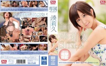 SNIS-750 Dedicating NO.1 STYLE Minato Riku Esuwan Debut