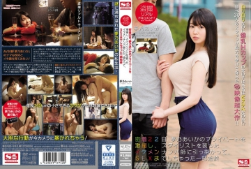 SNIS-945 Voyeur Real Document!Closely On 22nd, I Took A Picture Of Private Of Yumeo Aika Furiously, Caught By A Cock Sucking Guy Who Was Disguised As A Stylist,