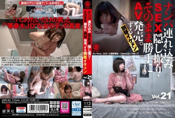 SNTL-021 Picking Up Girls SEX Hidden Camera, AV Released As It Is.The Special Case Twink 21