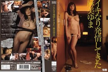 SOE-446 Yuma Asami Has Been Estrus Will Iki