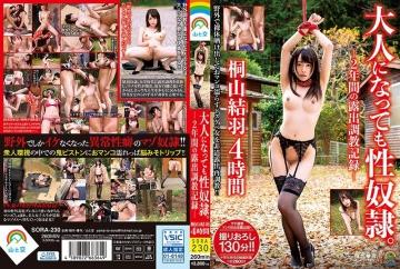 SORA-230 Sex Slaves Even When Grown Up.―Two Years Of Exposure Training Record― Yui Kiriyama 4 Hours