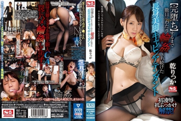 SSNI-535 [Completed] Tall Beautiful Legs Cabin Attendant Who Kept Being Gangbanged For Several Days Until It Is Dry