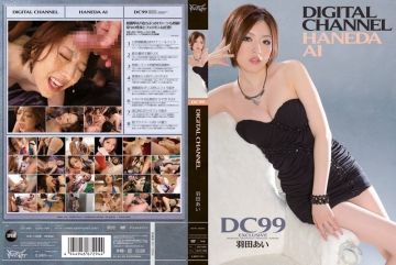 SUPD-099 Ai Haneda DIGITAL CHANNEL DC99