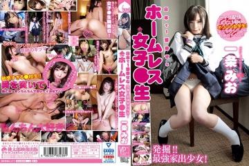 YMDD-164 No.1 Happy Homeless Girl In Japan ● Student Mio Ichijo