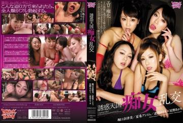 ZUKO-012 Slut Orgy Heaven Temptation