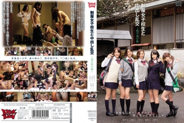 ZUKO-055 Cum Orgy School Trip – Hen Uniforms And School Girls