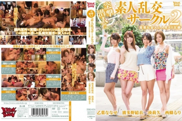 ZUKO-056 Assault Infiltration! !Popular AV Actress And Two Transformation Adult Amateur Orgy Circle
