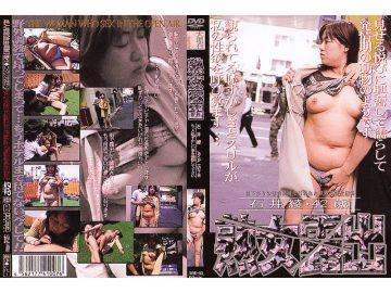 ROD-03 Ishii, Aya Exposure MILF