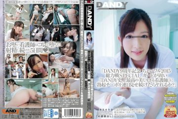 DANDY-452 DANDY9 Anniversary Choi Wal 2015 Total War SPECIAL Guard Is Hard DANDY Do Ya Is After Continues To