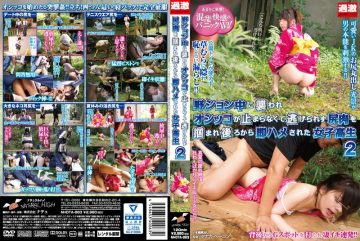 NHDTA-883 Pee Attacked In The Field Tion Is Immediately Saddle From Behind Grabbed The Buttocks Meat Not Be E