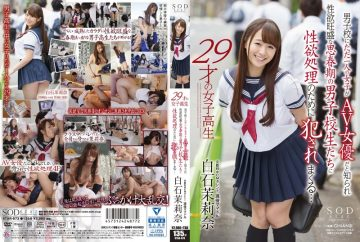 STAR-673 Mari Shiraishi Nana 29-year-old School Girls Boys To One Person Only Of Girls Spree Committed For S