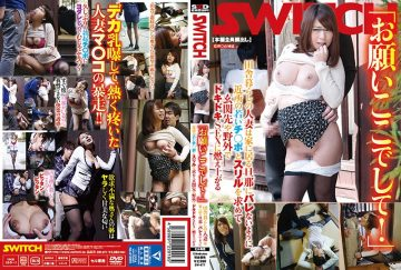 SW-471 Please Give Me Doing Here!Wife Of Rural Life Is Burning To The Pounding SEX Outside The Front Door
