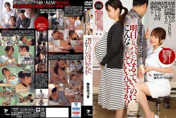 DKD-003 Is It Okay To Do This When I'm Going To Be A Dad Tomorrow? Mizuki Yayoi