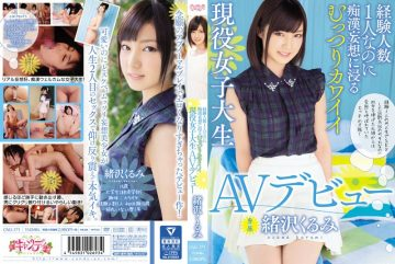 CND-171 Experience Number One Even Though Moody Cute Active College Student AV Debut Ozawa Walnut Immersed