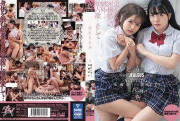 DASD-805 Alone Asahi Shizuku Yui Nagase
