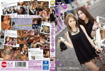 LZDQ-003 Re Mabudachi And Lesbian!In Ito Friend Or More, Less Than Lovers.