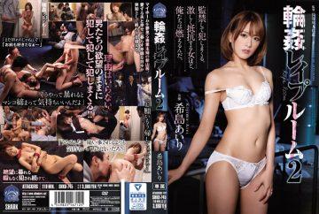 SHKD-745 Gangbang Rape Room 2 Nozomito Airi